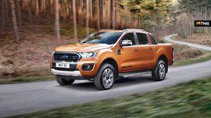Ford ประชุมแถลงนโยบายผู้จำหน่ายทั่วประเทศ ชู Ranger เป็นเรือธงในปี 2562