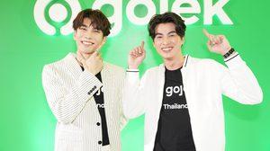 Gojek เปิดตัวแอพและแบรนด์อย่างเป็นทางการในประเทศไทย