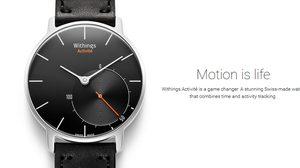 Nokia เตรียมเปิดตัว Activite Sapphire สมาร์ทวอทช์ใหม่ตัวช่วยให้การใช้ชีวิตง่ายยิ่งขึ้น