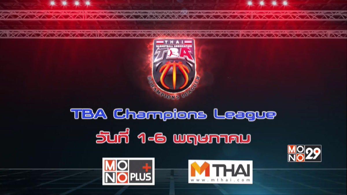 TBA Champions League