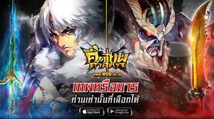 Weapons of the Gods แรงติดชาร์จ RPG อันดับ 1 บน Google Play Store