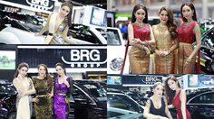งานจบรูปไม่จบ!! รวมความสวยงามของ พริตตี้ จากบูธ BRG ในงาน Motor Expo 2018