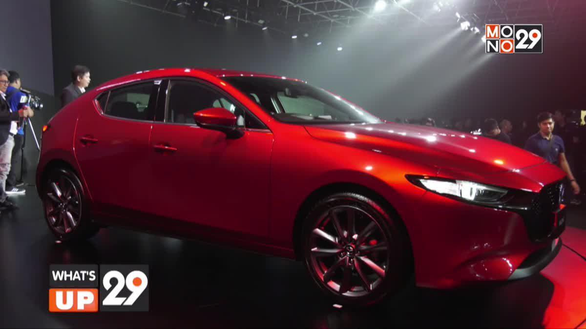 """มาสด้าเปิดตัว """"All-New Mazda3"""""""