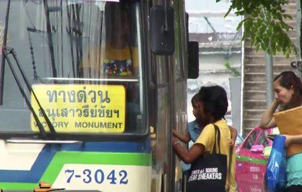 ไฟเขียวรถเมล์ขึ้นราคา 1 บาท เริ่ม 21 ม.ค.ปีหน้า