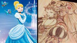 หนังสือภาพ Cinderella โดยนักออกแบบของ Final Fantasy