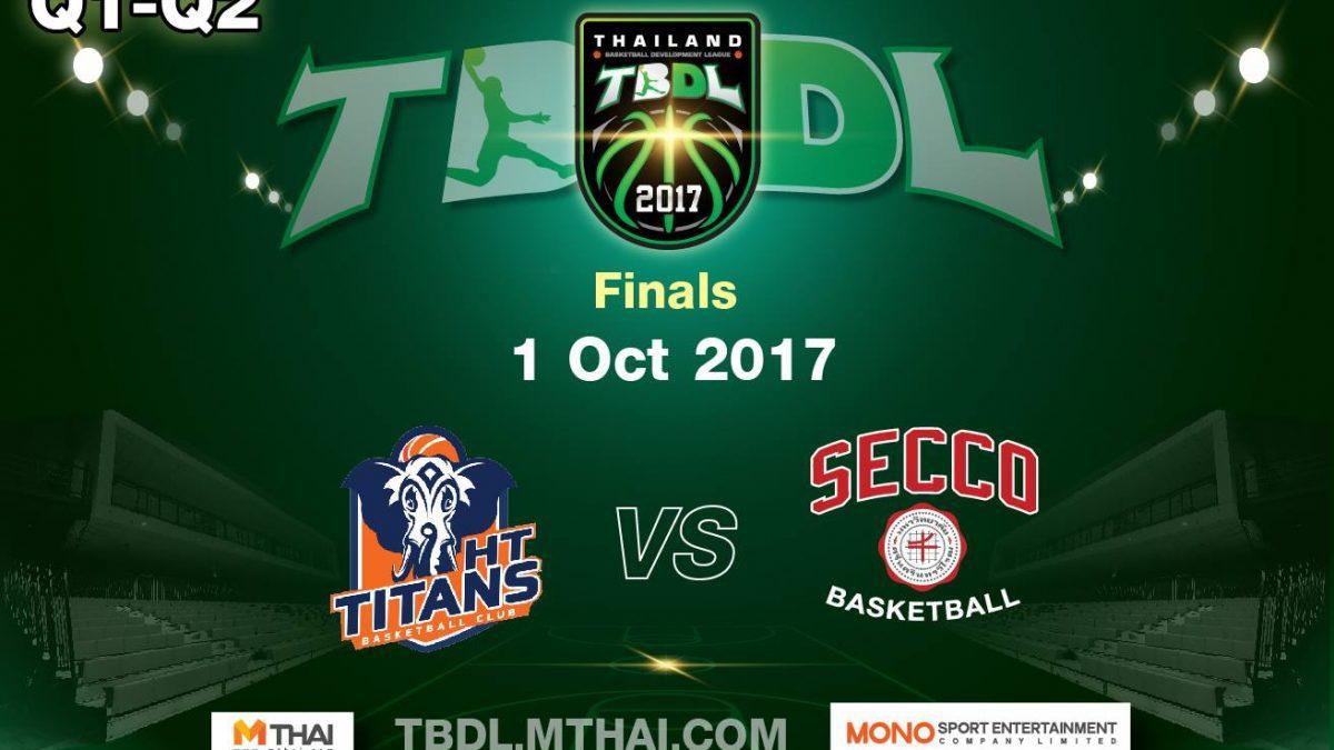การเเข่งขันบาสเกตบอล TBDL2017  Final : HT TITANS VS SECCO SWU Q1-2 ( 1 Oct 2017 )