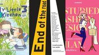 แนะนำ 5 หนังสือใหม่ มีนาคม 2020 - SALMON x BUNBOOKS