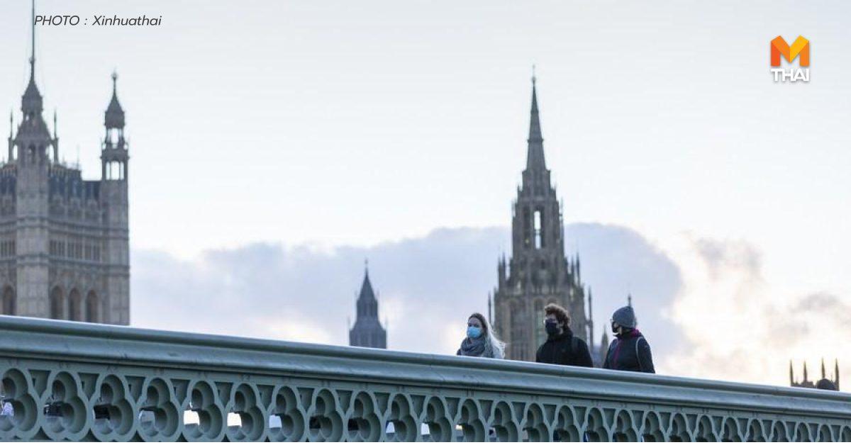 ผู้เชี่ยวชาญอังกฤษเตือนอังกฤษต้องแลก ถ้าผ่อนปรนคุมโควิด-19 ช่วงคริสต์มาส
