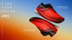 ASICS เปิดตัว รองเท้าสายเรซซิ่งรุ่นใหม่ METASPEED™ EDGE  พานักวิ่งทะยานสู่เส้นชัยสัมผัสมิติใหม่ความเร็ว