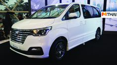 Hyundai เผยโฉม H-1 และ Grand Starex ใหม่
