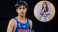 รวมภาพ เตเต้ อรรถพงษ์ ยัดห่วงหนุ่มทีมชาติไทย ผู้กำลังเป็นกระแสในตอนนี้