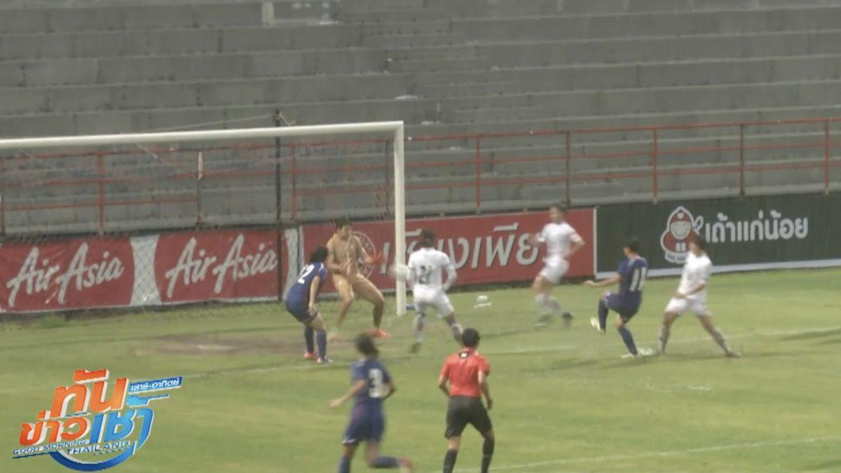 ฟุตบอลหญิงทีมชาติไทย ชนะไต้หวัน 4-1