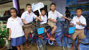 """แอมเวย์รวมพลังความดี จัดคาราวาน """"แอมเวย์…จักรยานเพื่อน้อง"""" ฉลอง 30 ปี"""