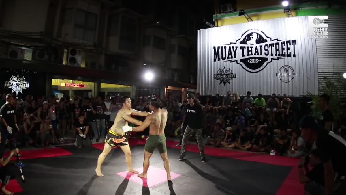 Fight Club Thailand สงกรานต์สาดหมัด ปุ่ม หมูอวกาศ(PUM-GALAXY PIG) x ไก่กล้าม(Muscle Cock) คู่ที่256.mp4