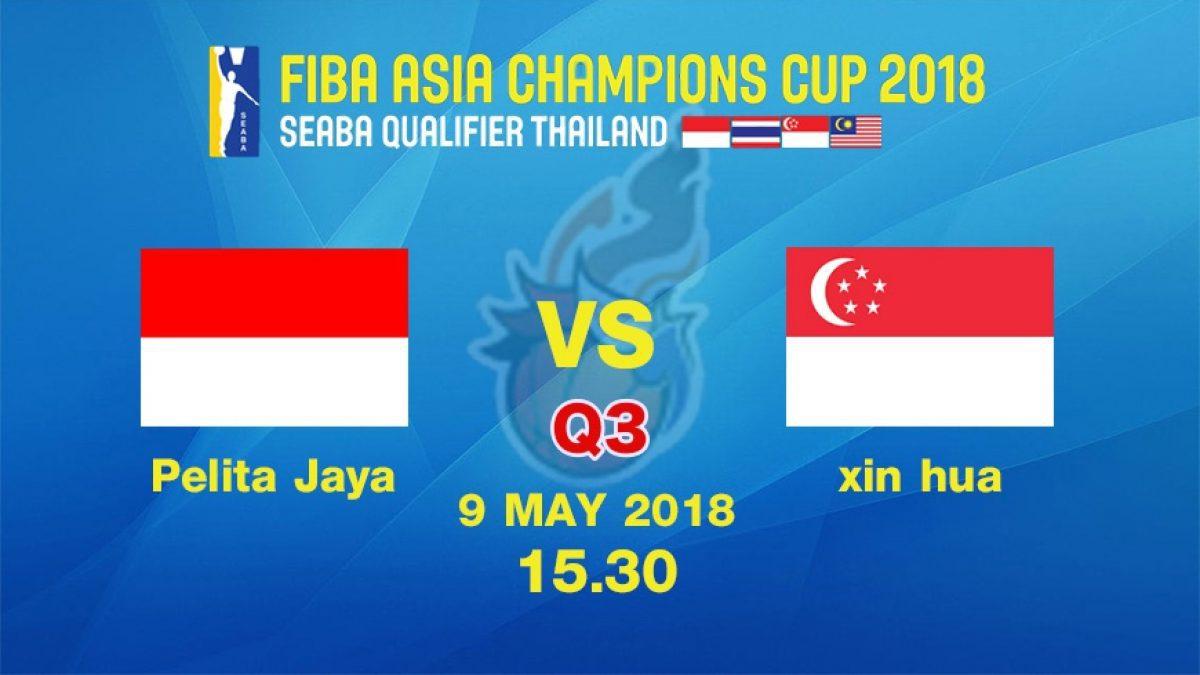 ควอเตอร์ที่ 3 การเเข่งขันบาสเกตบอล FIBA ASIA CHAMPIONS CUP 2018 : (SEABA QUALIFIER)  Palita Jaya (INA) VS Xin Hua (SIN) 9 May 2018