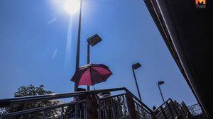 อุตุฯ เผย ไทยตอนบนอากาศร้อนถึงร้อนจัด มีฝนฟ้าคะนองบางแห่ง
