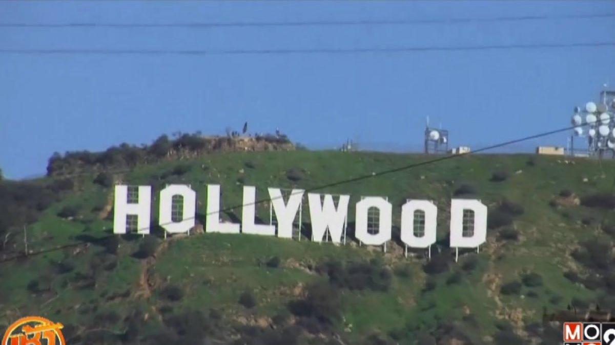 """ป้าย """"Hollywood"""" สัญลักษณ์สำคัญวงการบันเทิง"""