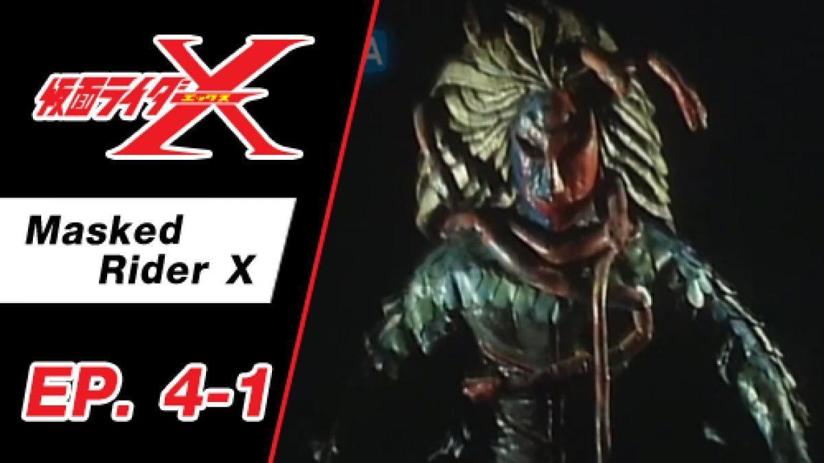 Masked Rider X ตอนที่ 4-1