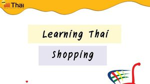 Learning Thai : Shopping