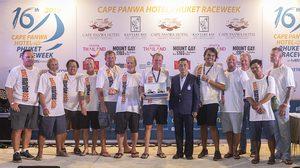 ปิดฉากความมันส์! การแข่งขันเรือใบนานาชาติ เคปพันวา โฮเทล ภูเก็ต เรซวีค 2019 ครั้งที่ 16