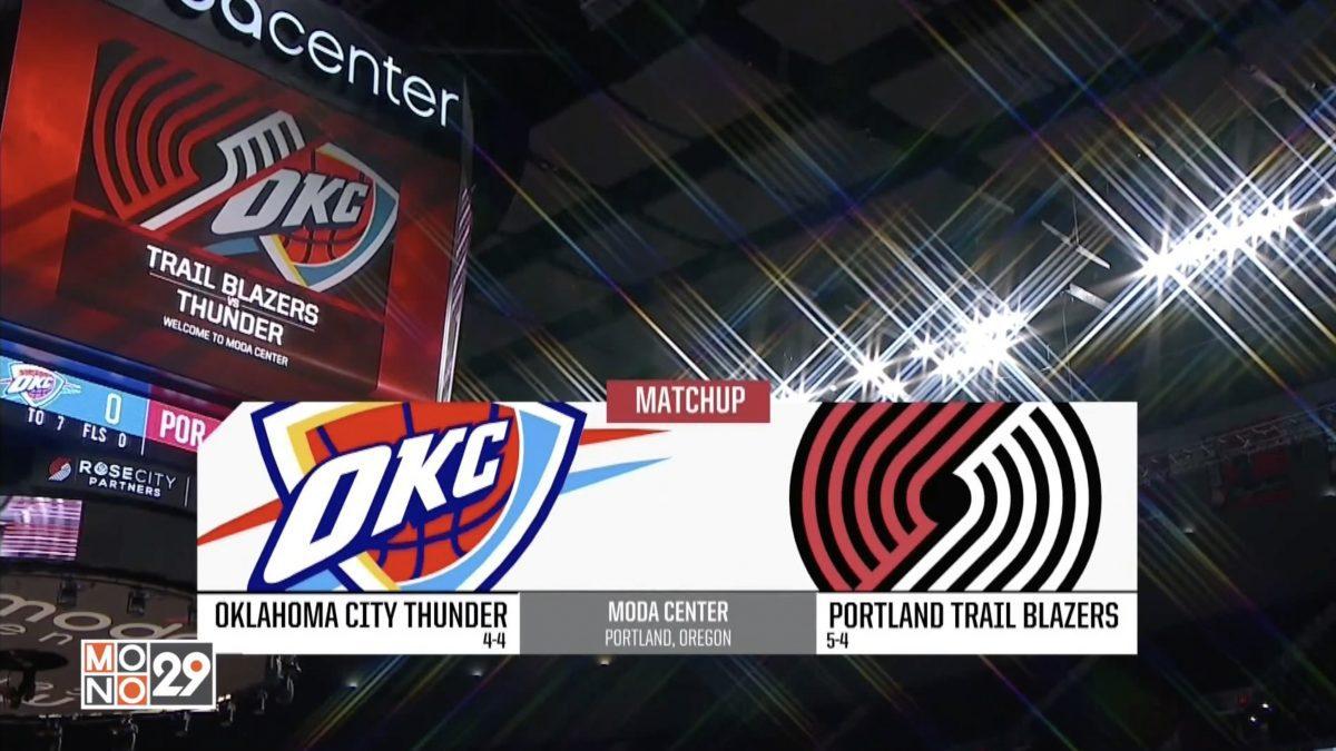 Highlight - Dallas Mavericks VS Oklahoma City Thunder - NBA  OKC vs Portland