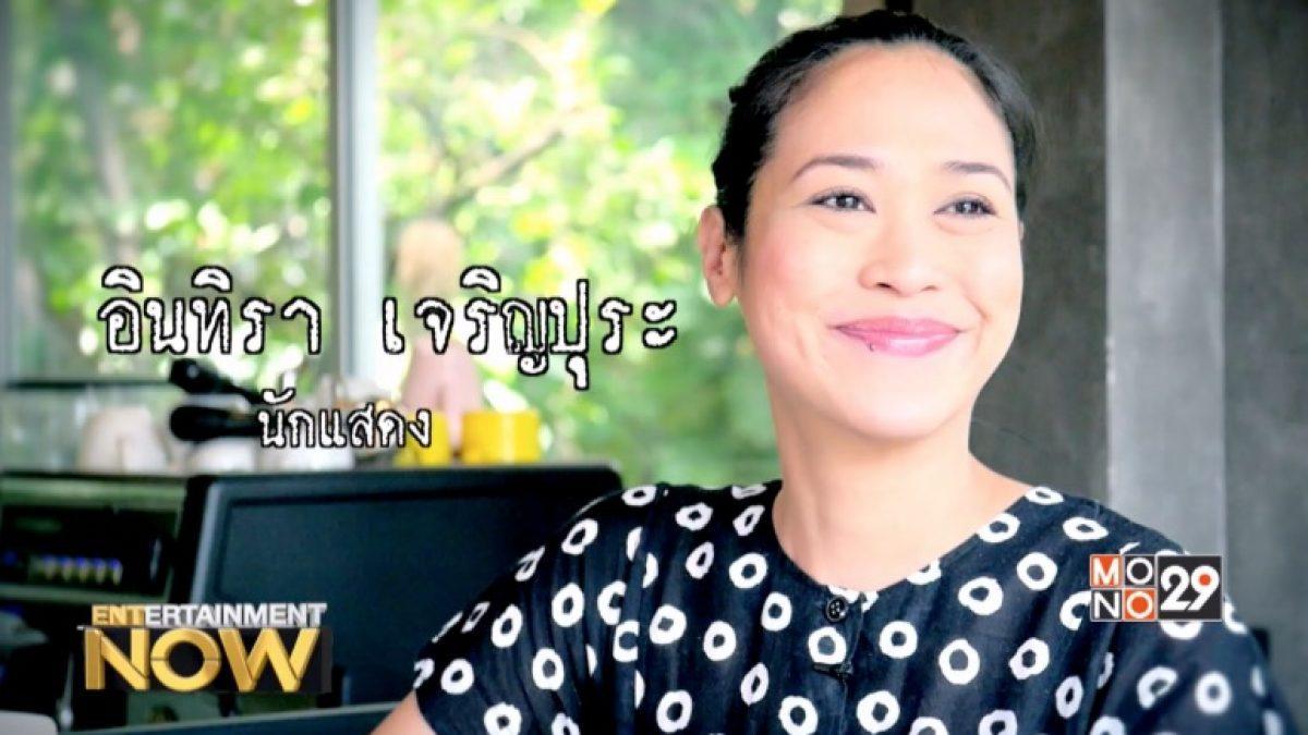"""ทราย เจริญปุระ """"นางเอกร้อยล้าน"""" คนแรกของไทย"""