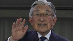 จักรพรรดิอะกิฮิโตะ ประสบปัญหาสุขภาพ ไม่สามารถปฏิบัติหน้าที่ได้