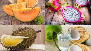 25 ผักผลไม้ ที่คนเป็น โรคไต ห้ามกิน โพแทสเซียมสูงมากกก!!