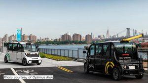 นิวยอร์กเริ่มให้บริการรถยนต์ไร้คนขับ