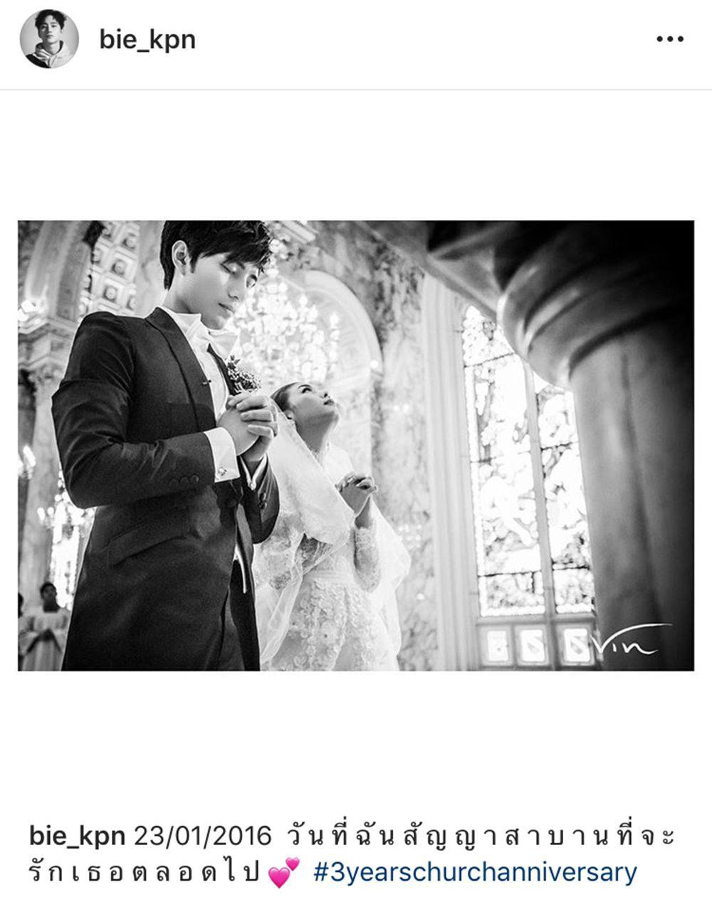 บี้ โพสต์ซึ้งวันครบรอบแต่งงานในโบสถ์กับ กุ๊บกิ๊บ