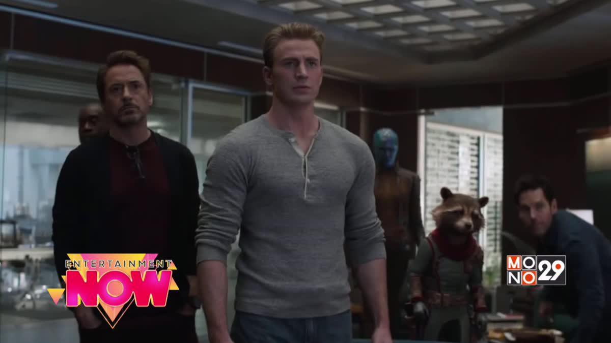 กระแสหนังโลก Avengers : Endgame