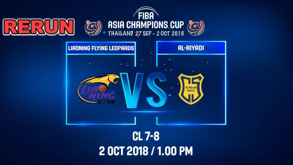 FIBA  Asia Champions Cup 2018 :7th-8th: Ai-Riyadi (LBN) VS Liaoning Flying (CHN) 2 Oct 2018