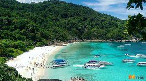 กรมอุทยานฯ จ่ออุทธรณ์คำสั่งศาลปกครอง ต้องจำกัดนักท่องเที่ยว 'หมู่เกาะสิมิลัน'