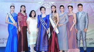 สาวๆ Miss Thailand World ร่วมแสดงแฟชั่นโชว์ในงาน 12 สิงหา 12 พัตราภรณ์ ราชินีไหมไทย
