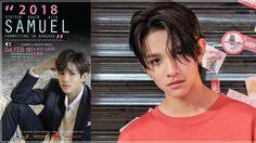 16 อีกครั้ง! หนุ่มน้อย คิม ซามูเอล นัดเดทกับแฟนคลับไทย 4 ก.พ. ปีหน้า