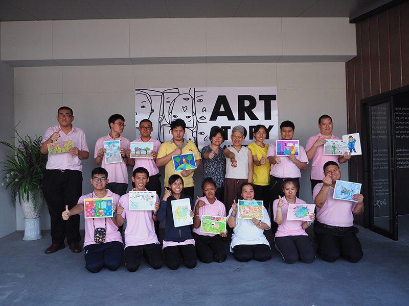 Love All Life…ศิลปะบนปกสมุดฝีมือเด็กพิเศษ