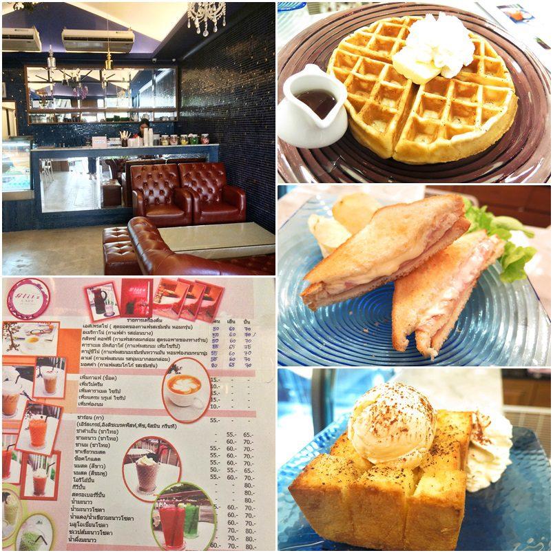 ร้าน Glitz Cafe