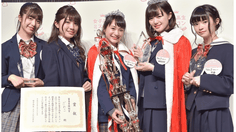 เมอิเมอิ นักเรียนม.ปลายที่น่ารักที่สุดในญี่ปุ่น ปี 2018