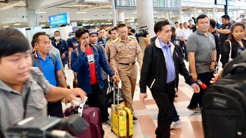 ลูกเรือไทย 18 คนถูกทิ้งกลางทะเลโซมาเลีย กลับถึงไทยแล้ว