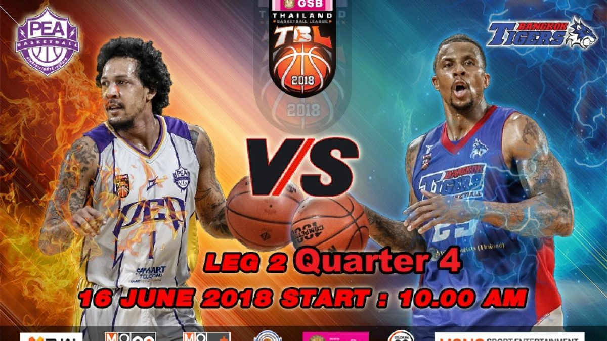 Q4 บาสเกตบอล GSB TBL2018 : Leg2 : PEA Basketball Club VS Bangkok Tigers Thunder  (16 June 2018)