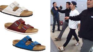 Birkenstock รุ่น Arizona แฟชั่นรองเท้าพระเอก ซงจุงกิ เยือนไทย