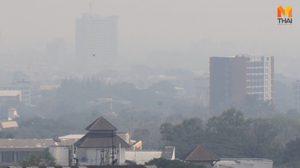 เชียงใหม่หมอกควันขยับสูงอีกครั้ง พบไฟไหม้ป่ากว่า 131 จุด