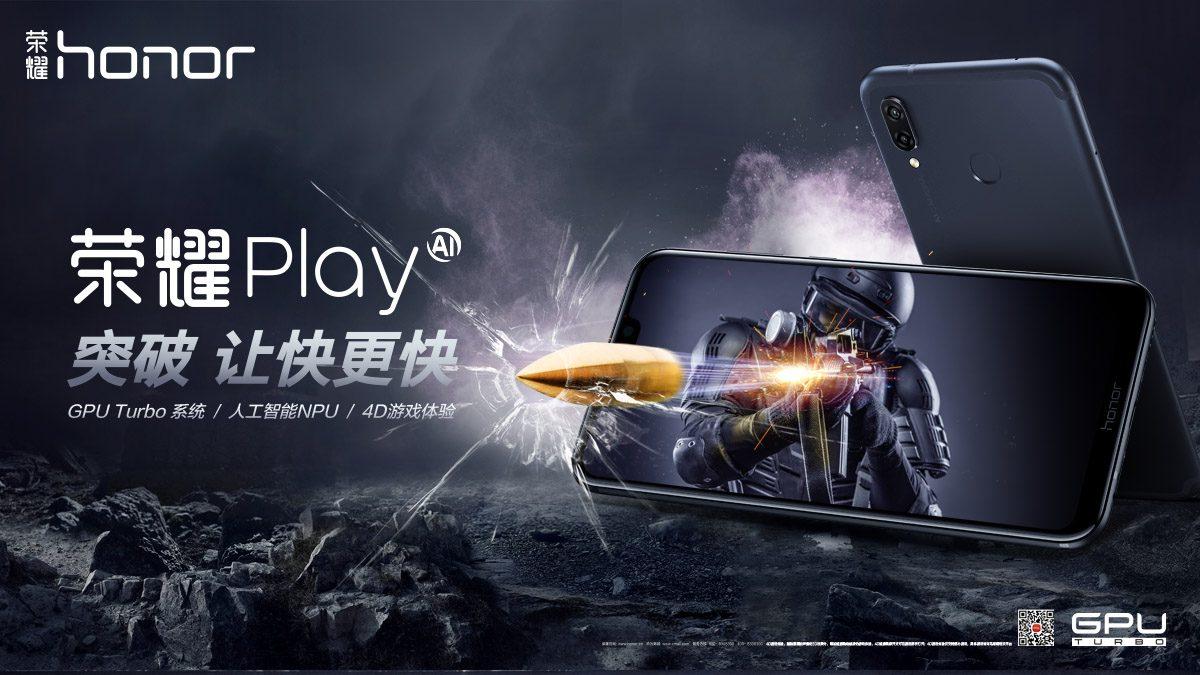 Honor Play ที่มาพร้อม GPU Turbo