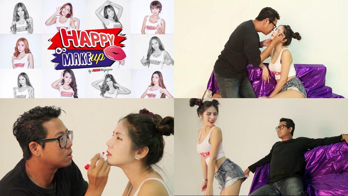 Happy Make up Ep.5 : ผู้โชคดีอยากให้น้องมิกิ เป็นเกอิชา