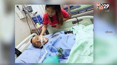 แพทย์แถลง ไม่พบร่องรอย การถูกทำร้ายพลทหารคชา