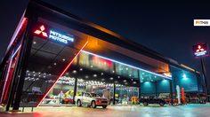 Mitsubishi Motors ประเทศไทย ปรับโฉมโชว์รูมและศูนย์บริการทั่วประเทศ