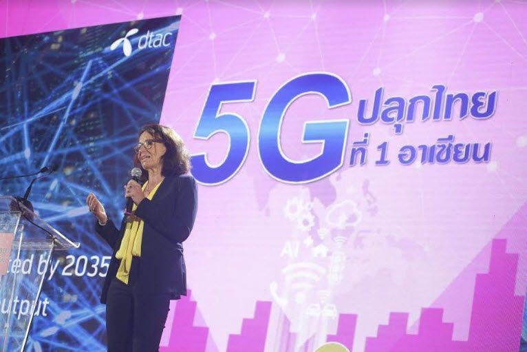 ดีแทคย้ำ 5G จะให้บริการได้ต้องร่วมมือทุกภาคส่วนทั้งภาครัฐ เอกชน ชุมชน