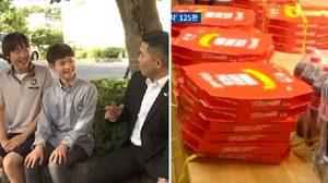 สองหนุ่มเกาหลีใต้เก็บกระเป๋าเงินคืนเจ้าของ ได้รับค่าตอบแทนความดีเป็น พิซซ่า 125 ถาด!!