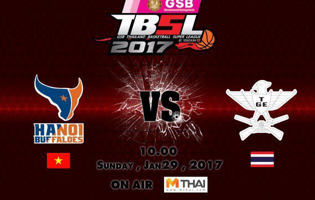 ไฮไลท์ การแข่งขันบาสเกตบอล GSB TBSL2017 Hanoi Buffaloes (Vietnam) VS TGE (ไทยเครื่องสนาม) 29/01/60