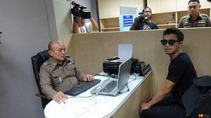รวบ 'หนุ่ม กะลา' คาเวที โดนหมายจับคดีละเมิดลิขสิทธิ์